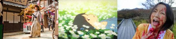 20130307_muestra_cine_syfy_películas_japonesas